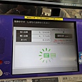 Hokkaido_190109_045.jpg