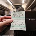 Hokkaido_190109_068.jpg