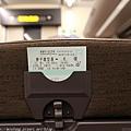 Hokkaido_190109_074.jpg