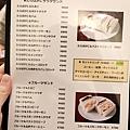 Hokkaido_190110_011.jpg