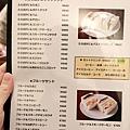 Hokkaido_190110_012.jpg
