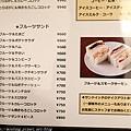 Hokkaido_190110_015.jpg