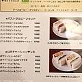 Hokkaido_190110_016.jpg