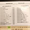 Hokkaido_190110_019.jpg