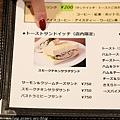 Hokkaido_190110_025.jpg