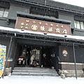 Hokkaido_190111_0008.jpg
