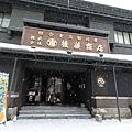 Hokkaido_190111_0009.jpg