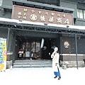 Hokkaido_190111_0010.jpg