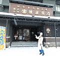 Hokkaido_190111_0011.jpg