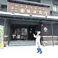 Hokkaido_190111_0012.jpg