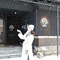 Hokkaido_190111_0014.jpg