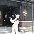 Hokkaido_190111_0015.jpg