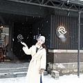 Hokkaido_190111_0016.jpg
