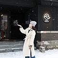 Hokkaido_190111_0018.jpg