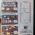 Hokkaido_190111_0037.jpg