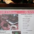 Hokkaido_190111_0038.jpg
