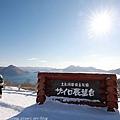 Hokkaido_190112_001.jpg
