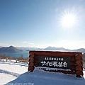 Hokkaido_190112_002.jpg