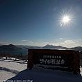Hokkaido_190112_003.jpg