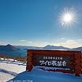 Hokkaido_190112_005.jpg