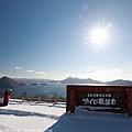 Hokkaido_190112_006.jpg