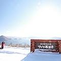 Hokkaido_190112_008.jpg