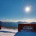 Hokkaido_190112_009.jpg