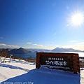 Hokkaido_190112_022.jpg