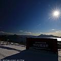 Hokkaido_190112_023.jpg