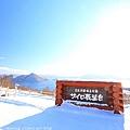 Hokkaido_190112_024.jpg
