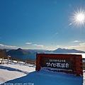 Hokkaido_190112_025.jpg
