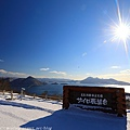 Hokkaido_190112_026.jpg