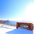Hokkaido_190112_028.jpg