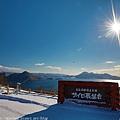 Hokkaido_190112_029.jpg
