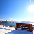 Hokkaido_190112_030.jpg