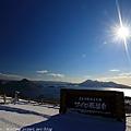 Hokkaido_190112_031.jpg