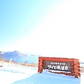 Hokkaido_190112_032.jpg