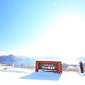 Hokkaido_190112_036.jpg