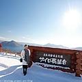 Hokkaido_190112_075.jpg