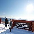 Hokkaido_190112_076.jpg