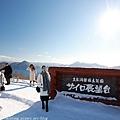 Hokkaido_190112_078.jpg