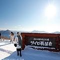 Hokkaido_190112_079.jpg