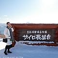 Hokkaido_190112_080.jpg