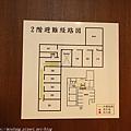Esashi_1903_0030.jpg