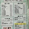 Esashi_1903_0065.jpg