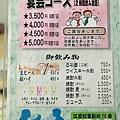 Esashi_1903_0066.jpg