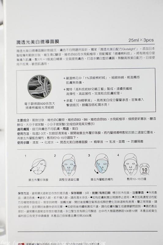 Dr,wu_053.jpg