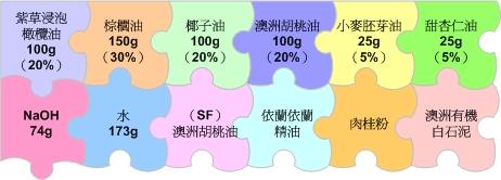 20091226 紫色情迷.jpg