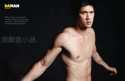 Harry Shum Jr (3).jpg