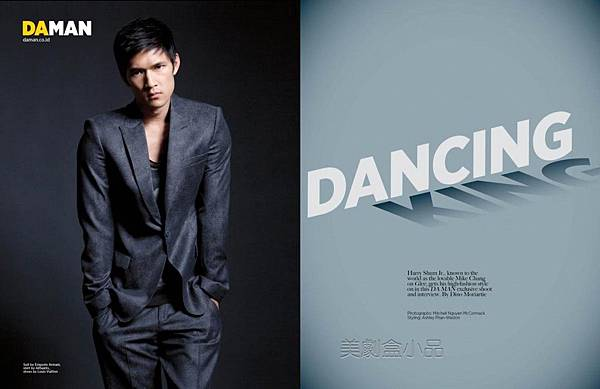 Harry Shum Jr (7).jpg